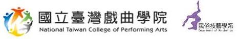 標誌:臺灣戲曲學院