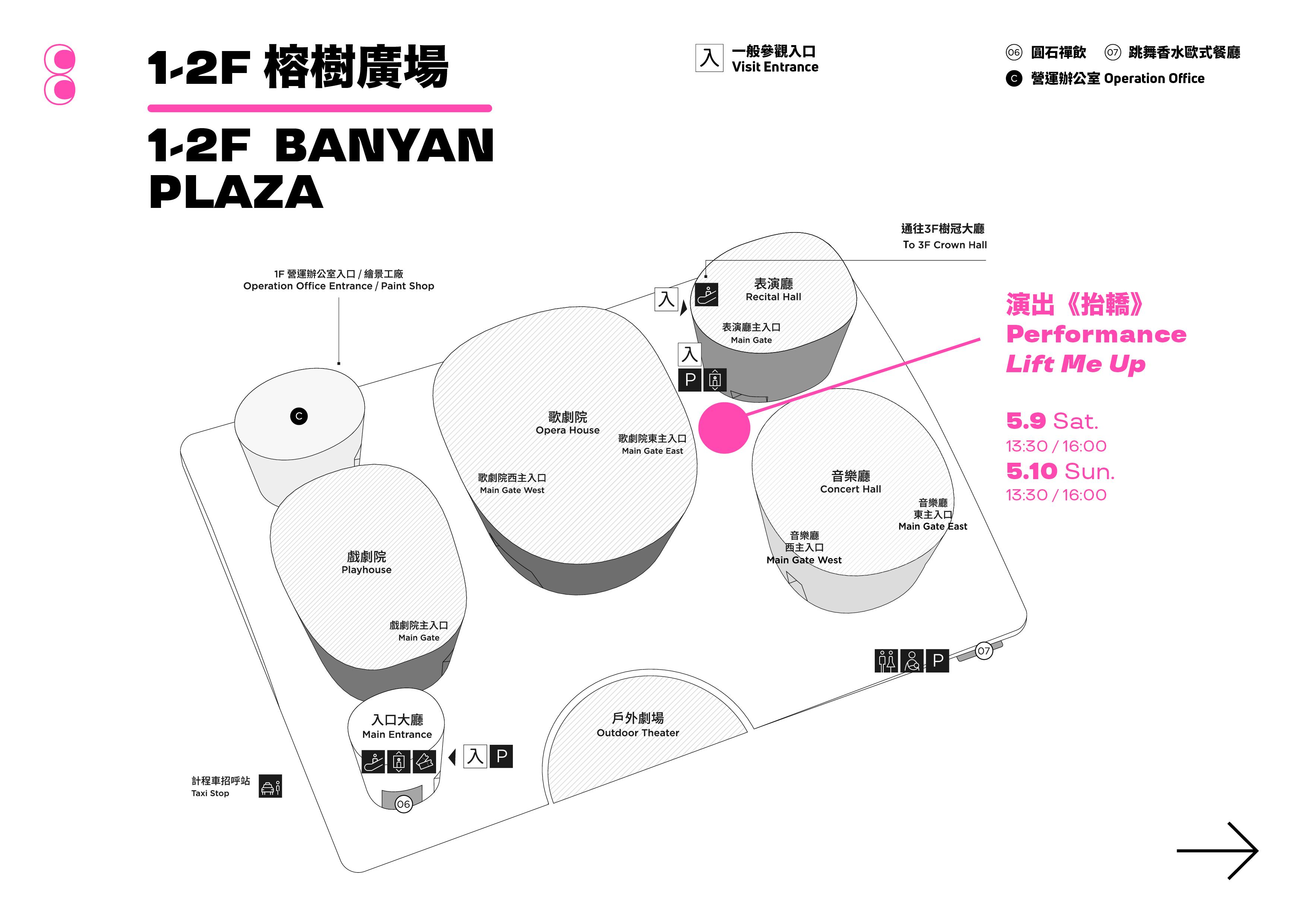 演出地圖1F