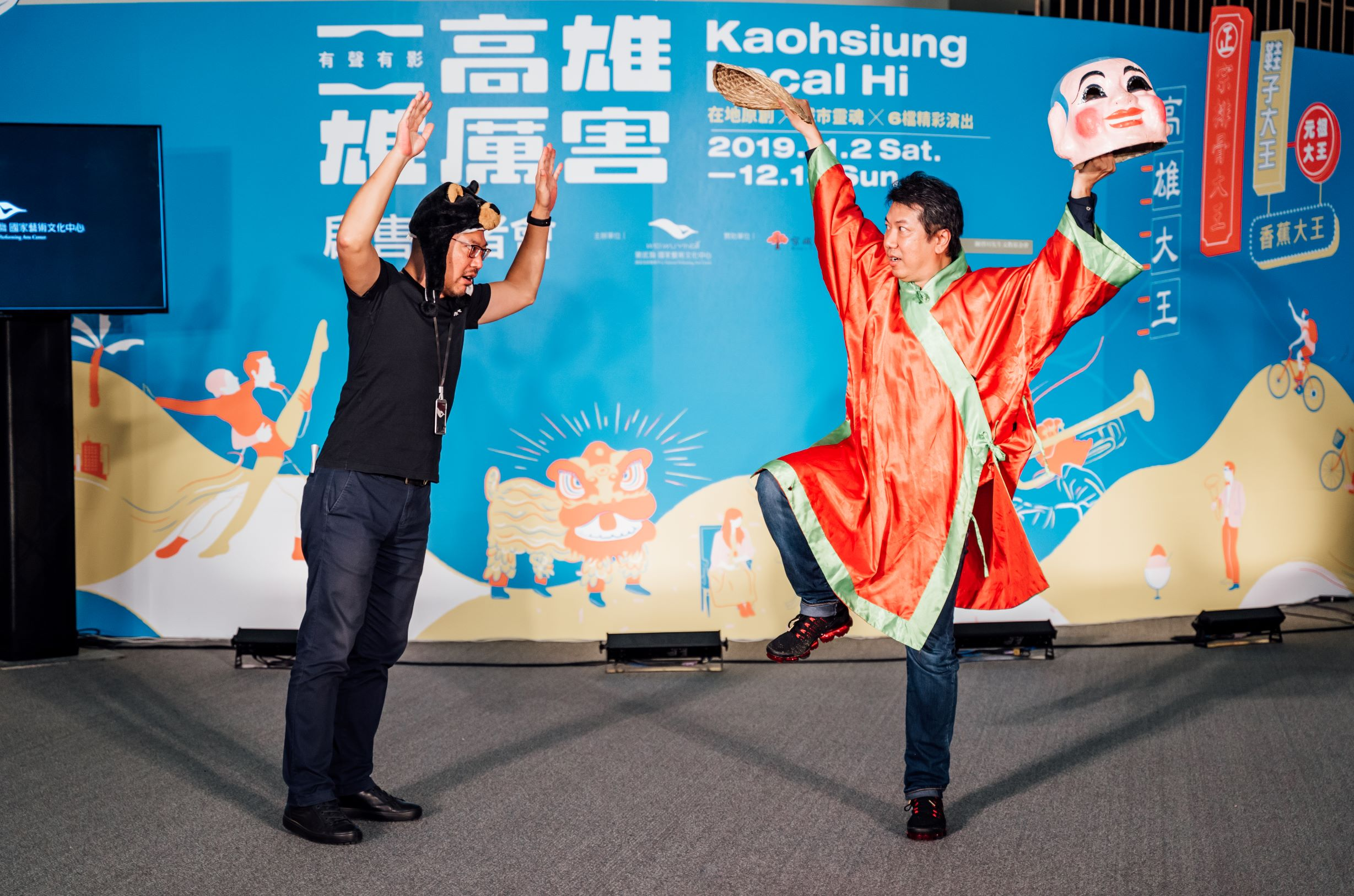 """Photo:CHIEN Wen-Pin, Artistic and General Director, points out, """"being a center for all, we are definitely a global brand rooted in our local talents, 'glocal' if you may. Kaohsiung is a wow city with rich culture and history."""
