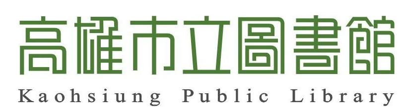 Logo:Kaohsiung Public Library