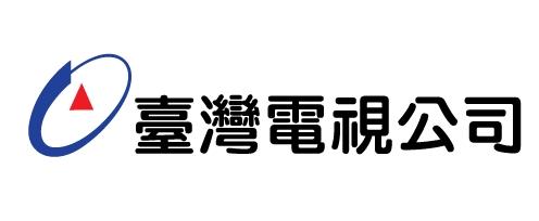 轉播單位標誌:臺灣電視股份有限公司