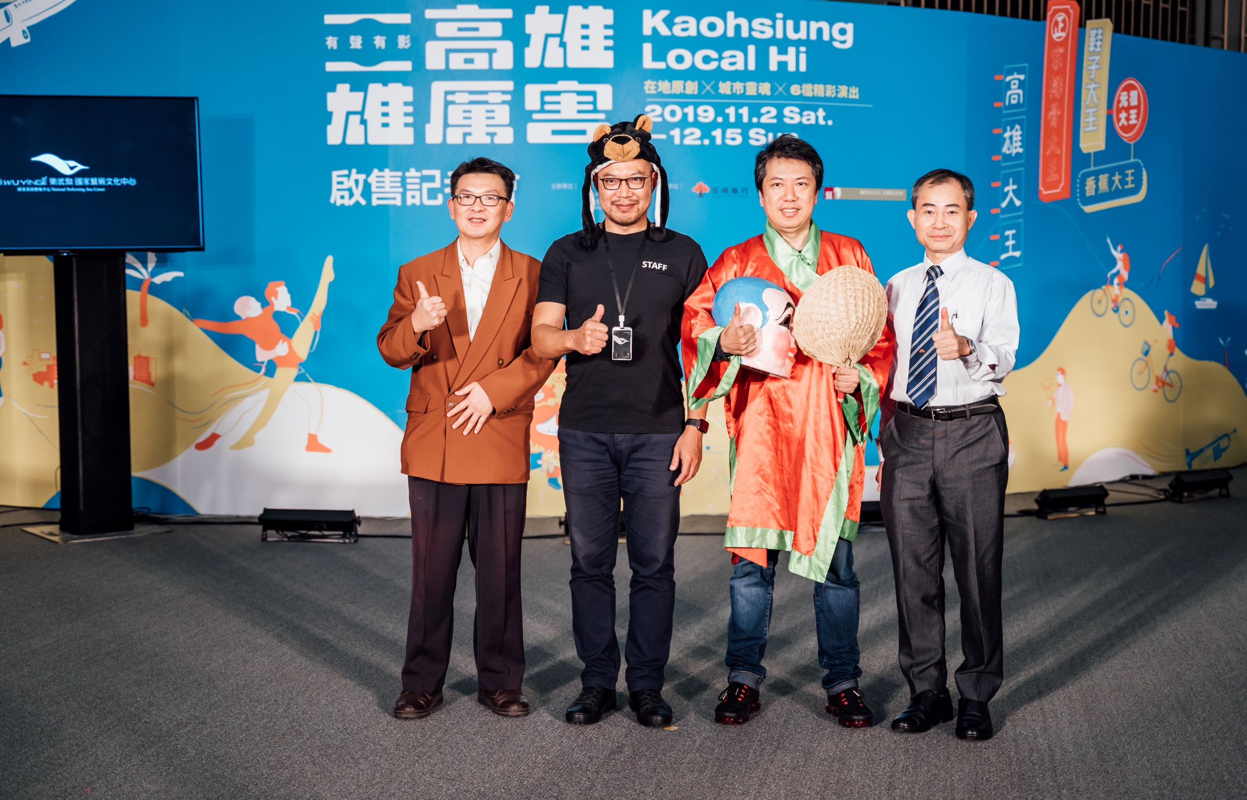 """Phoho:Chien-Ke YANG from King's Town Bank, the main supporter of Kaohsiung Local Hi added, """"Local Hi's need local support, and although King's Town Bank is not the largest in size, but certainly anticipate to be the strongest supporting role with Kaohsiung Local Hi and citizens of the city."""""""