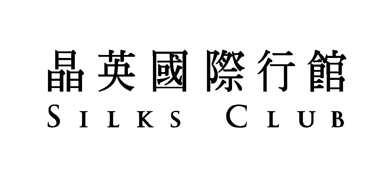 標誌:菁英國際行館