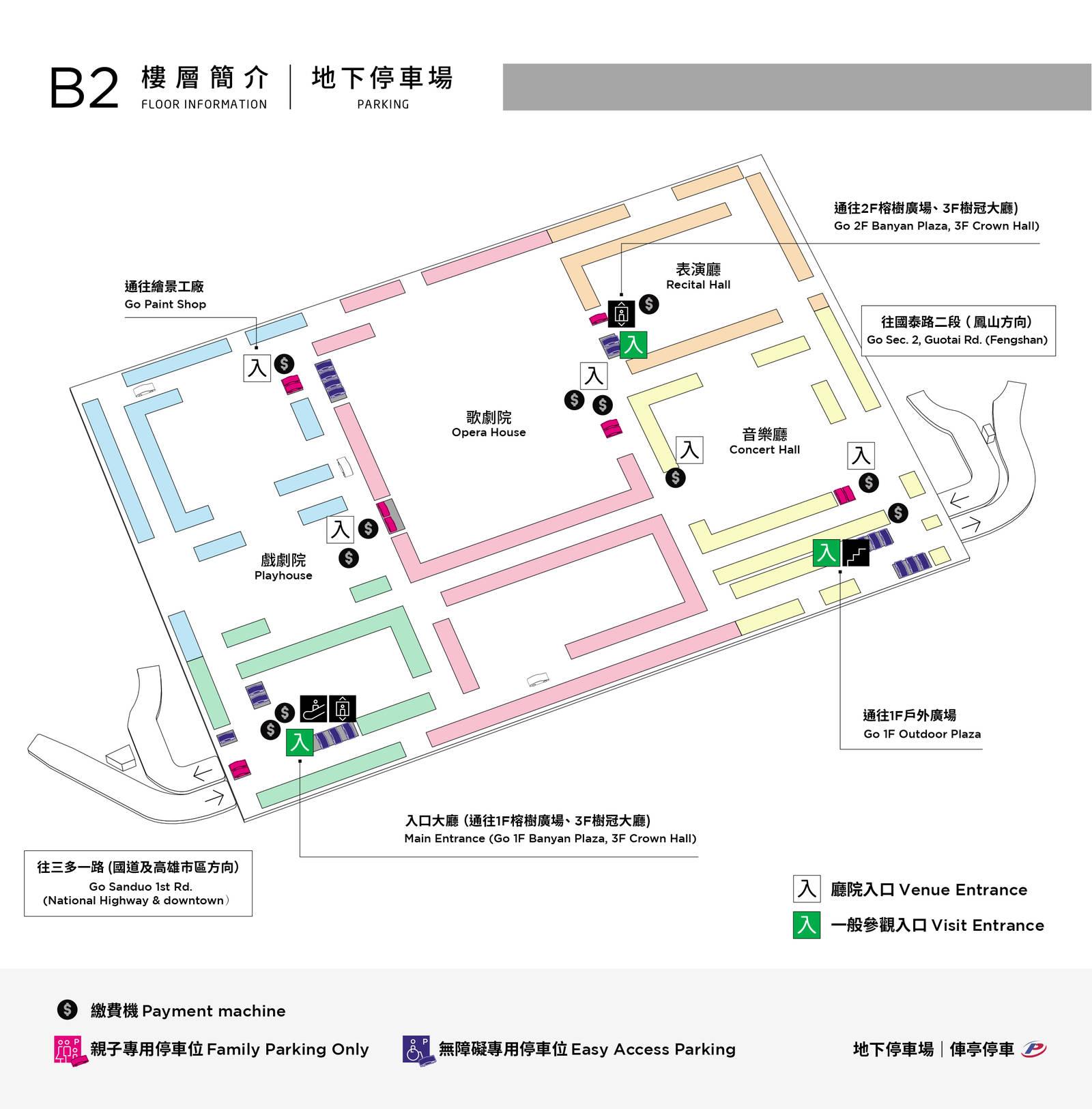 圖片:衛武營B2地圖