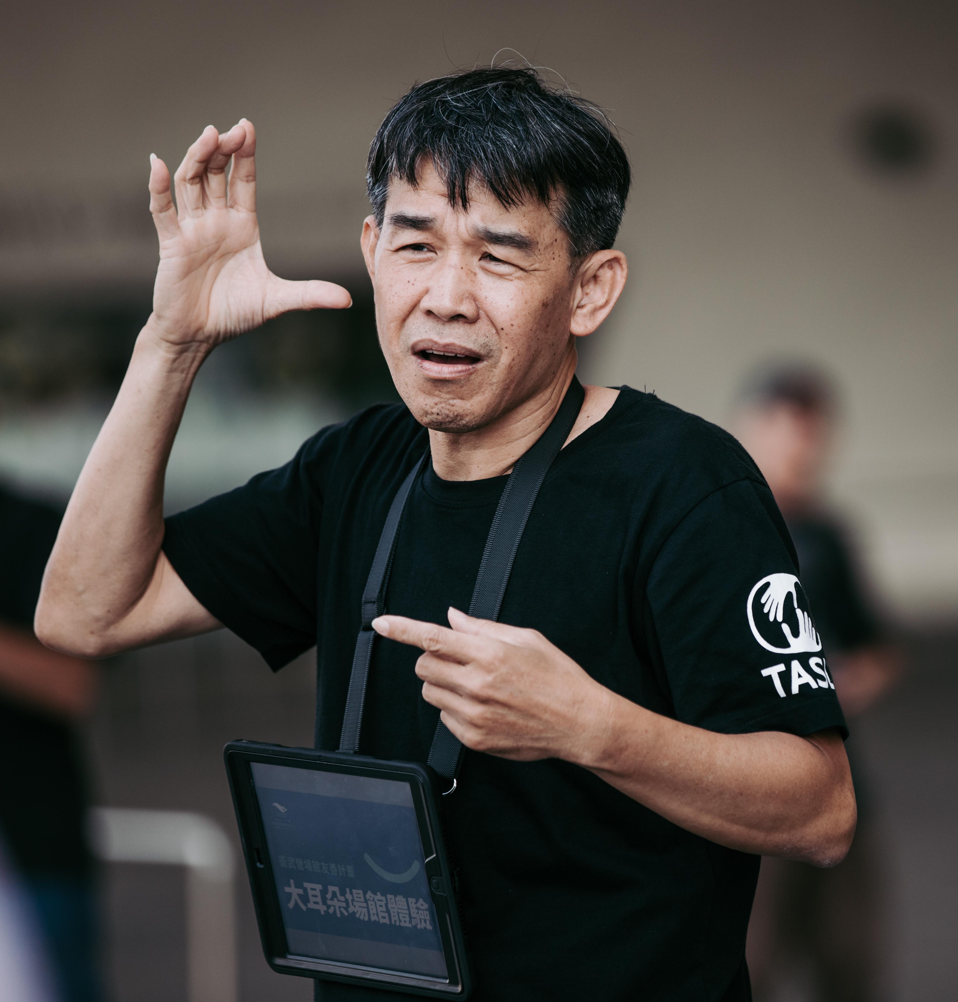 洪文廣|社團法人台灣手語翻譯協會聾人翻譯員