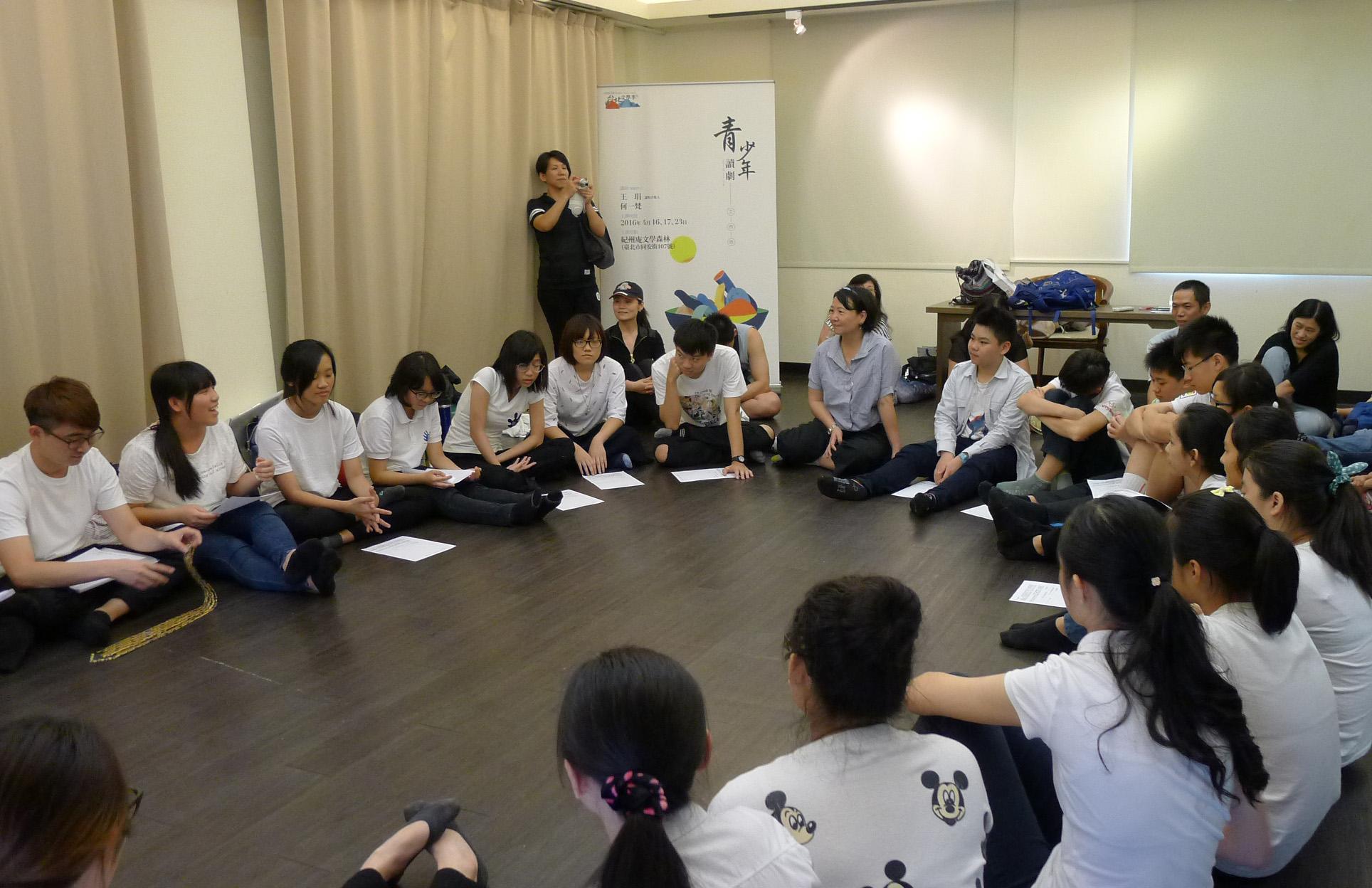 照片:青少年讀劇培訓