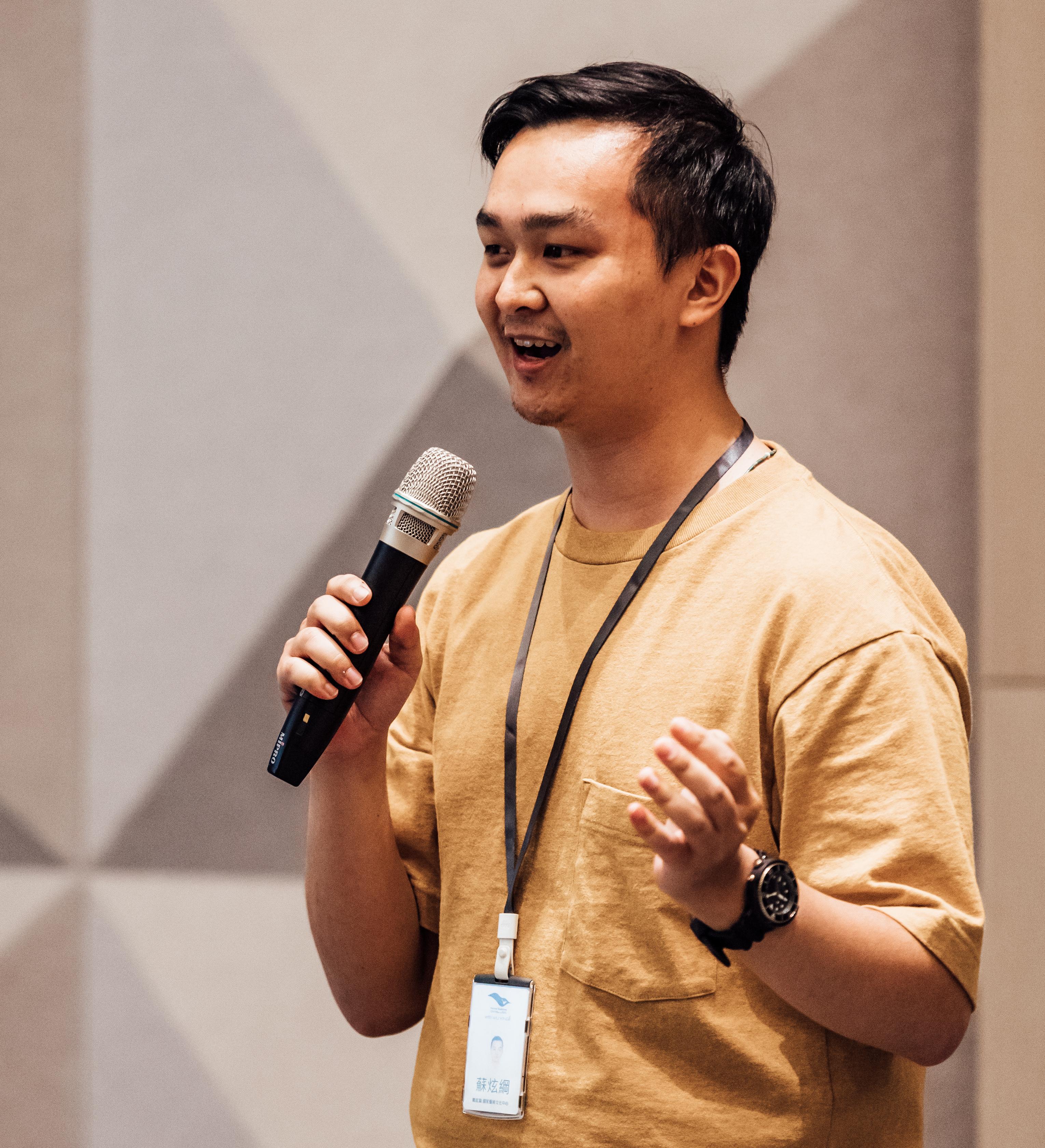 蘇炫綱|衛武營國家藝術文化中心行銷部學習推廣專員
